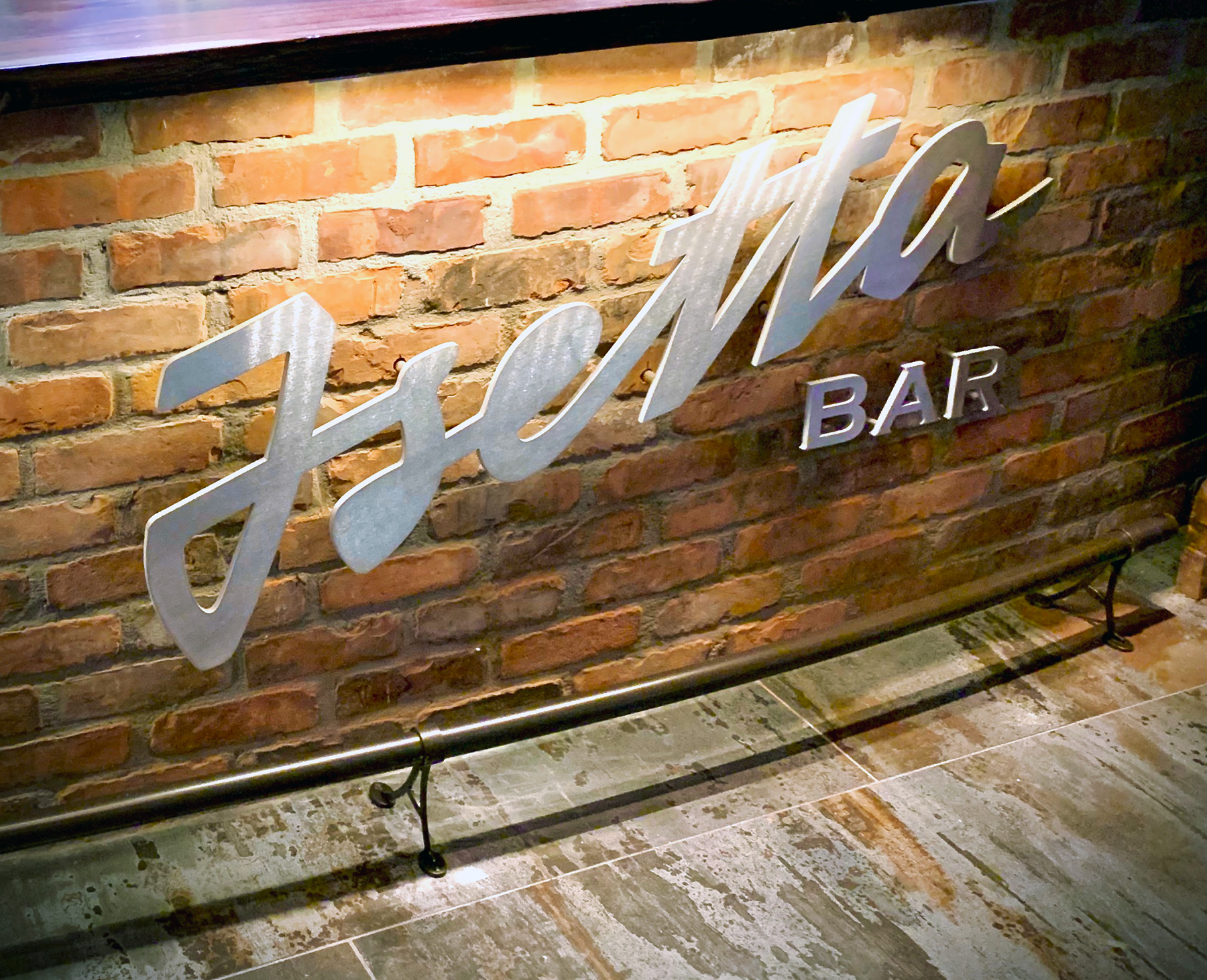 Oil Rubbed Bronze Foot Rail | Isetta Bar - Huntington, NY